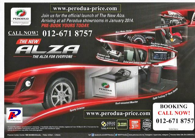 2014 New Perodua Alza