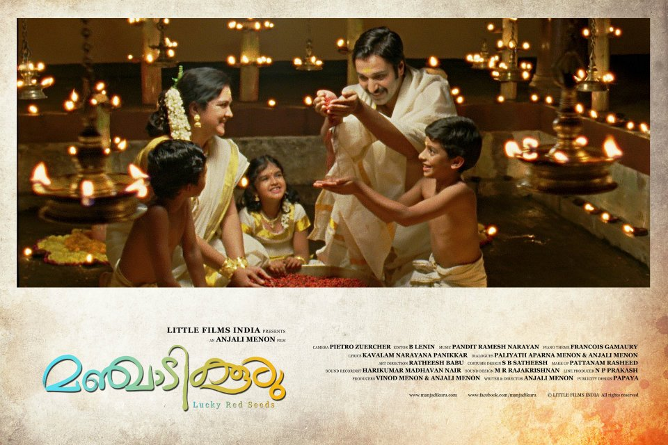 Manjadikkuru (2012) Malayalam Movie Songs Free Download
