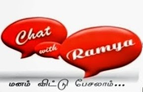 Love Is About Actions, Not Words |Chat With Ramya