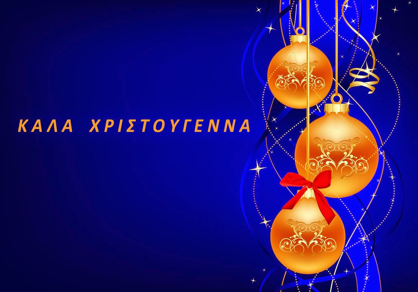 our warmest wishes for a very merry christmas - Merry Christmas In Greek Language
