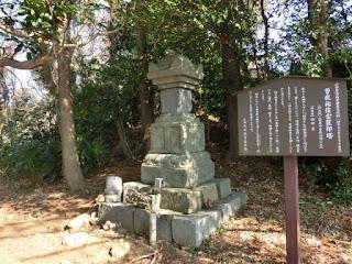 曽我祐信の墓(小田原市)