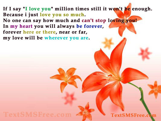 Love SMS 2013 Free Wallpapers