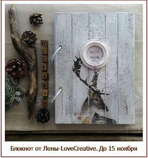 http://lovecreative-lovecreative.blogspot.ru/2015/10/mixed-media.html