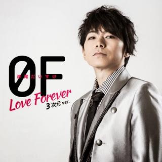 Daisuke Kishio 岸尾だいすけ - OF -Love Forever-