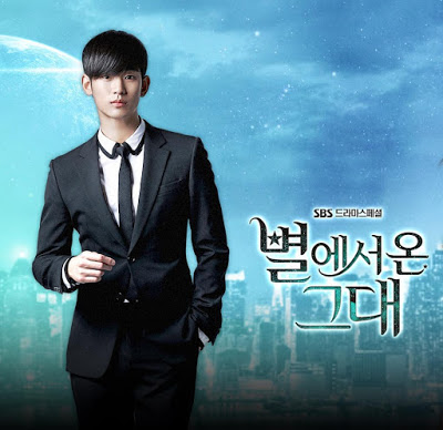 Biodata Pemain Drama My Love From Another Star