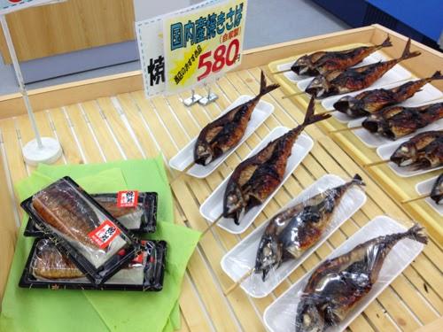 焼きサバとサバ寿司〜