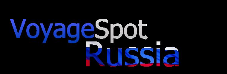 Voyage Spot:Russia