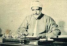 Ahmad Musthafa Al-Maraghi, Ulama Kontemporer Terbaik
