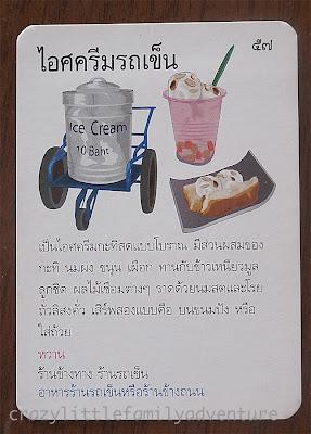 Coconut ice cream, thai desserts, flashcards