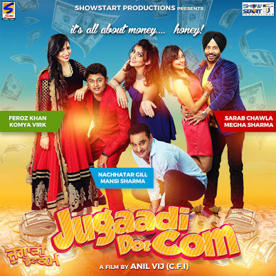 Poster Of Jugaadi Dot Com (2015) In 300MB Compressed Size PC Movie Free Download At worldfree4u.com
