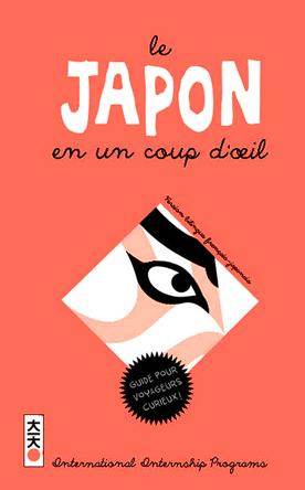 Mon petit japon juin 2012 - Oeil qui gonfle d un coup ...