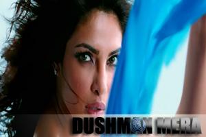 Dushman Mera