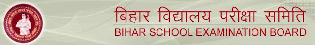 Bihar Board Inter Result Commerce, Arts 2013