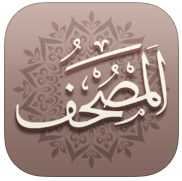 https://itunes.apple.com/us/app/iphoneislam-mushaf-mshf-ay/id328962407?mt=8&uo=4&at=10l6aW