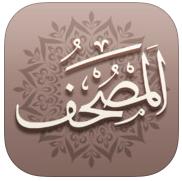 https://itunes.apple.com/us/app/iphoneislam-mushaf-mshf-ay/id328962407?mt=8&uo=4&at=10l6aW