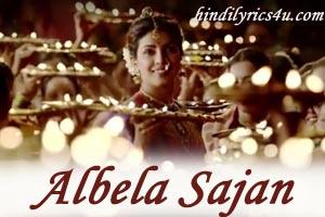 Albela Sajan
