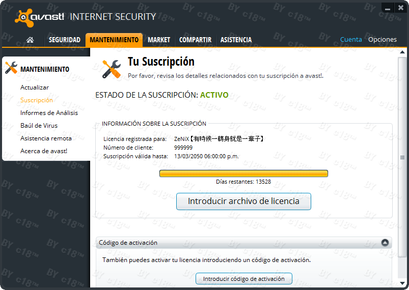 Avast! Free Antivirus/Pro/Internet Security/Premier 8.0.1481.43 RTM