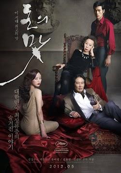 Hương Vị Của Đồng Tiền - The Taste Of Money (2012) Poster
