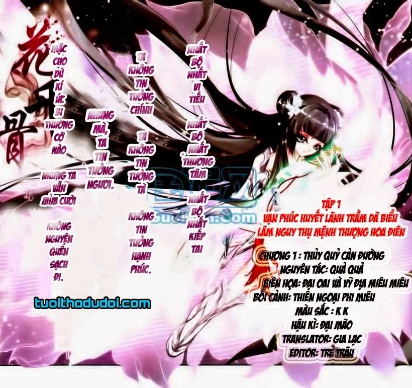 Hoa Thiên Cốt Chap 1 - Truyen.Chap.VN