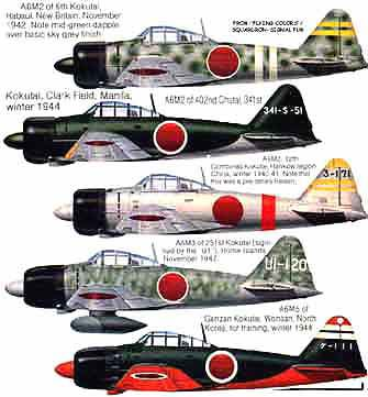 rc plane trainers with The Mitsubishi Zero Aircraft on Details likewise warbirdpinups also Stinson Reliant Sr 10 together with Miche Clincher Swr Full Carbon Rc Tubeless Ready further Details.