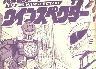 [Manga] Tokkei Winspector