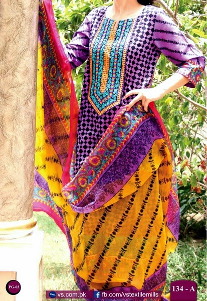 Designer Lawn Suits for Eid Festival
