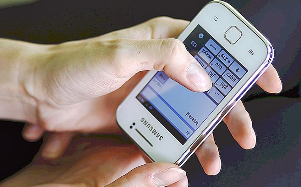 Sexting, η μόδα που παγιδεύει τους εφήβους
