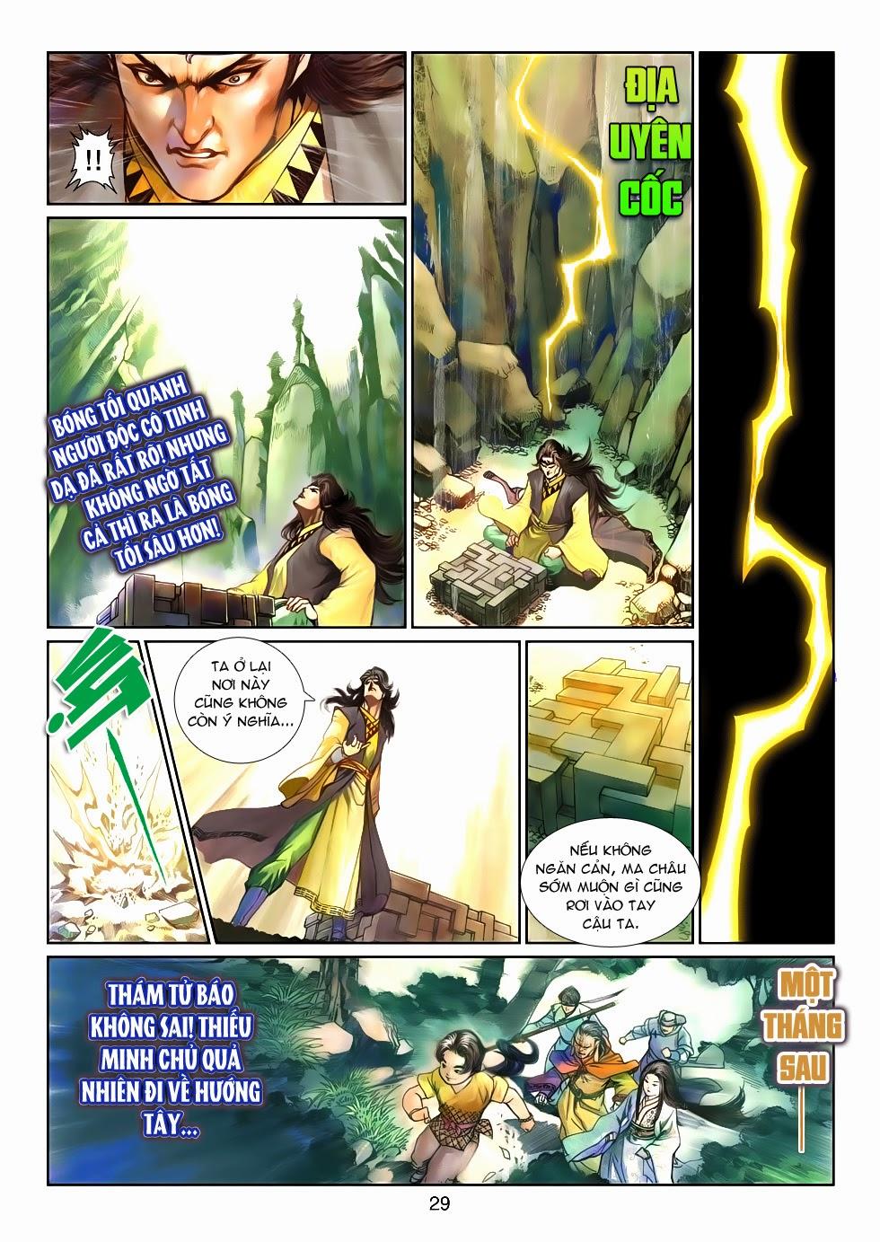Thần Binh Tiền Truyện 4 - Huyền Thiên Tà Đế chap 10 - Trang 29