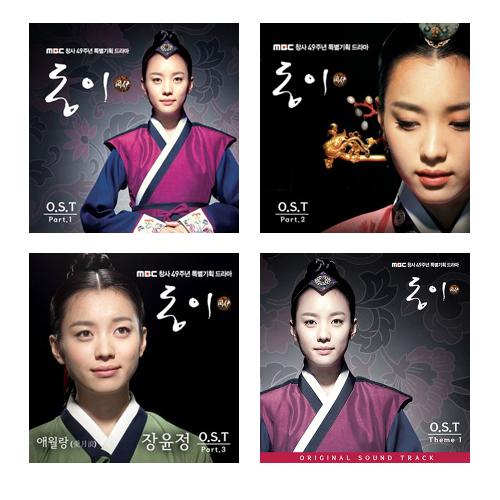 download drakor dong yi sub indo mp4