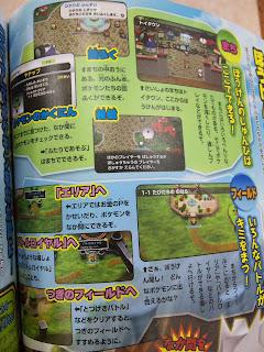 Foram reveladas novas scans do jogo Pokémon Scramble 201107170400458fd