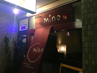 Mino - Mosman, Sydney - Entrance