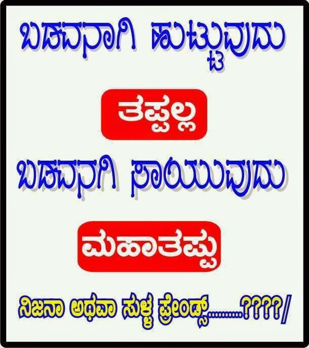 whatsapp sad status check out whatsapp sad status cntravel