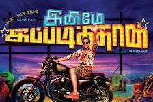 Inimey Ippadithaan 2015 Tamil Movie Trailer Watch Online