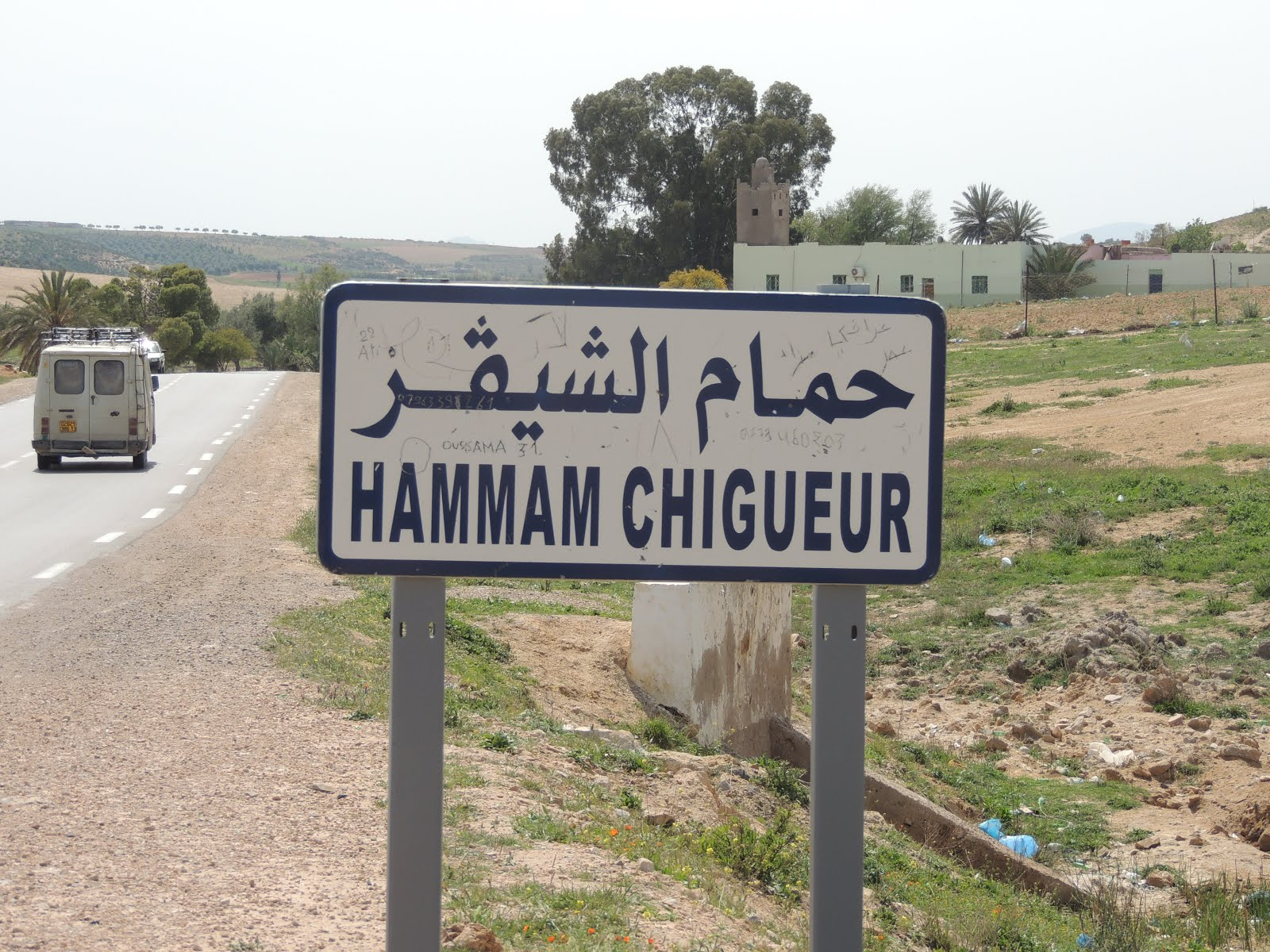 HAMMAM CHIGER