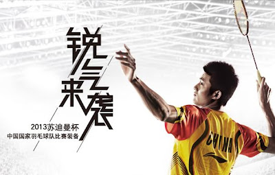 2013 BWF Sudirman Cup