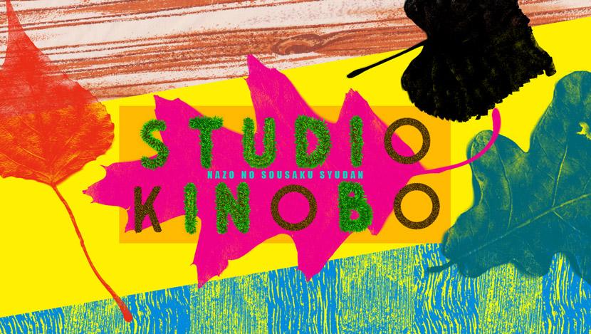 KINOBOblog