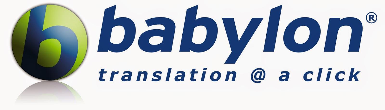شركة بابيلون للترجمة