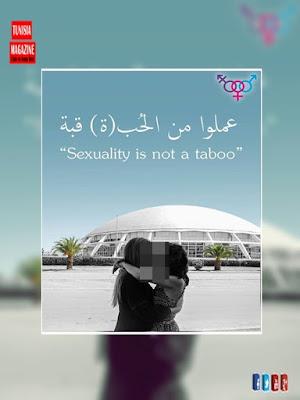 بعنوان المثلية الجنسية ليست طابو ...اول صورة علنية للمثليين الجنسيين في تونس