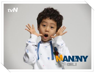 manny_kore_dizi