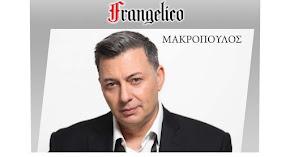 """Το """"FRANGELICO"""" από 27/10 με Νίκο Μακρόπουλο -Αγγελική Ηλιάδη -Σάκη Αρσενίου"""