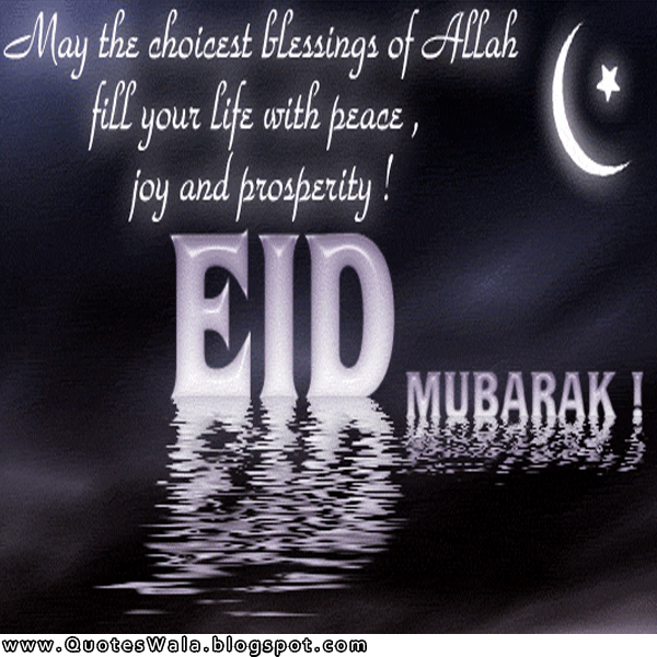 Daily quotes at quoteswala eid mubarak quotes eid mubarak quotes m4hsunfo Image collections