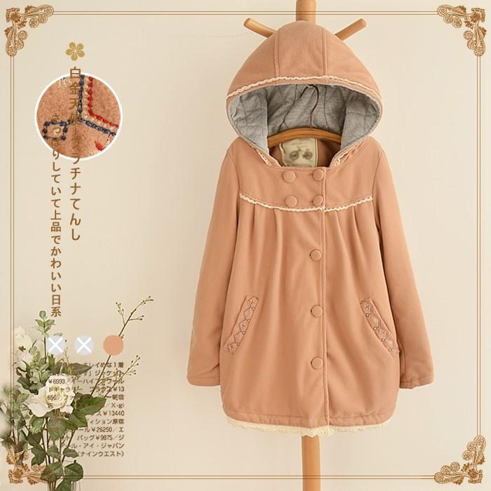 áo khoác màu nâu viền ren