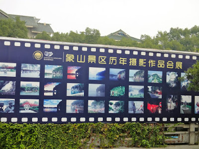 Photography areas in Elephant Hill Scenic Area in Guilin