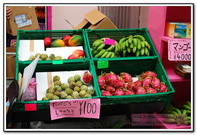 公設市場水果攤