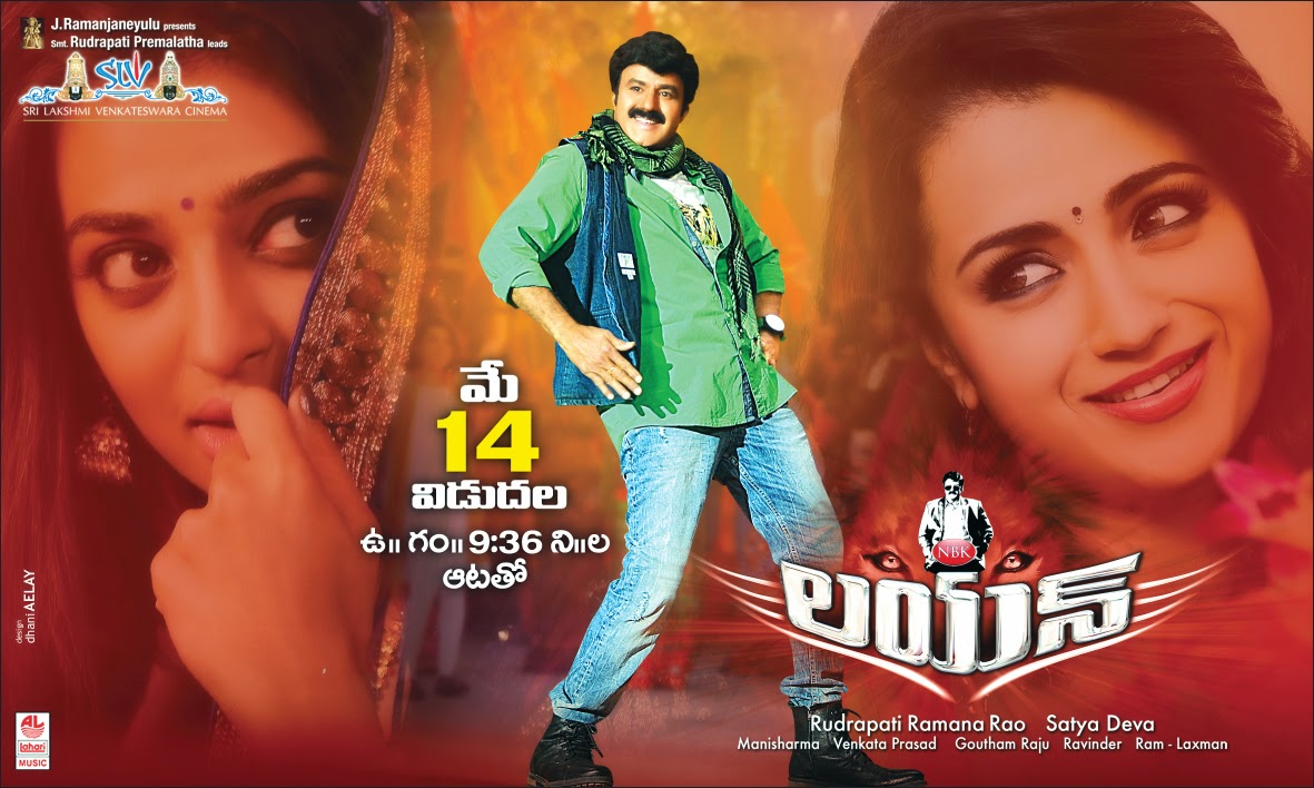 BalaKrishna 's Lion Movie Release Date Poster