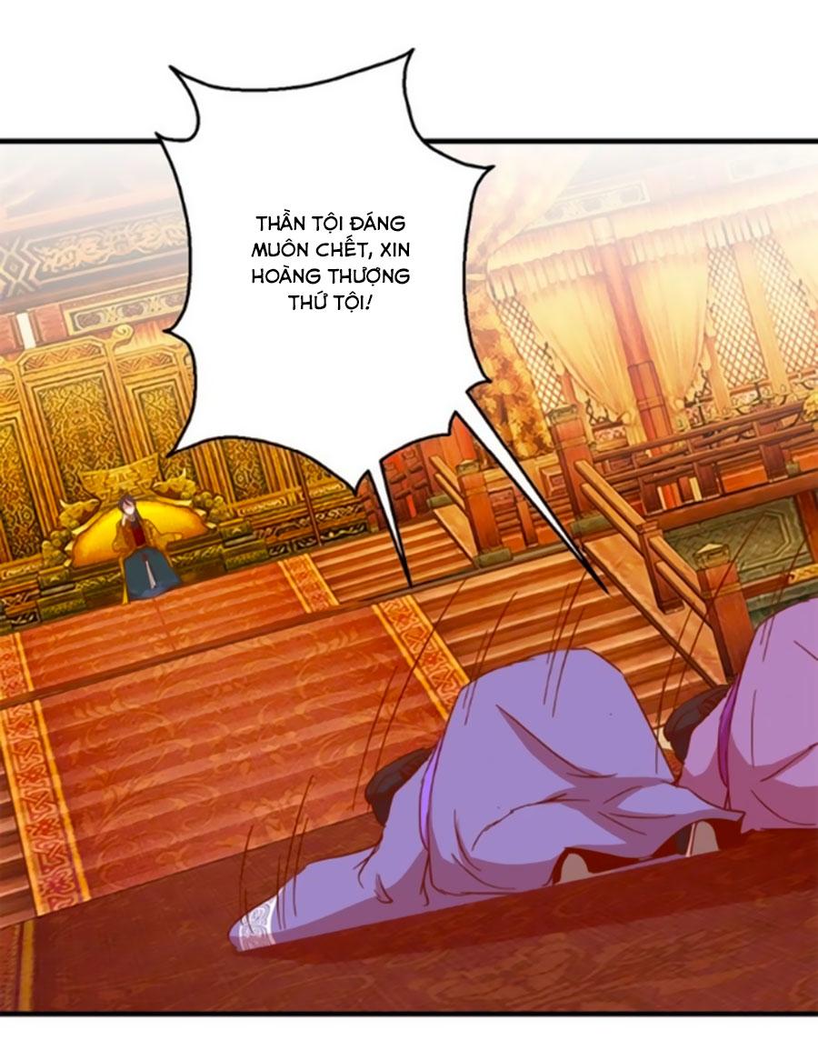 Hoàng Thượng Ở Trên, Thần Ở Dưới Chap 8 - Next Chap 9