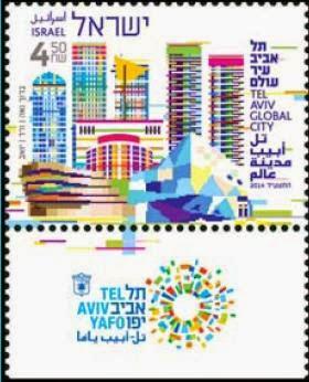 Tel Aviv - Global City