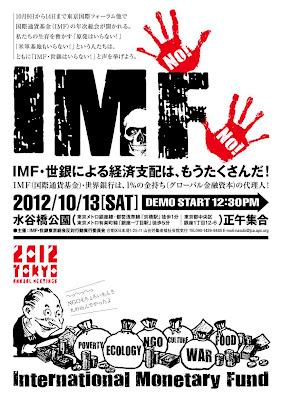 Global Noise Tokyo against IMF