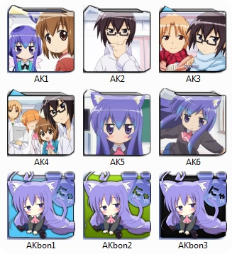 Acchi Kochi Folder pack icon