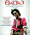 MP3 – Isai (2014) Tamil Audio Download